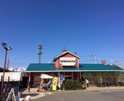 たまご専門店-TAMAGOYA
