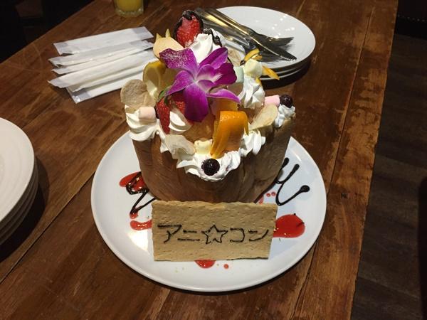アニコンのゲームイベント賞品のハニーケーキ