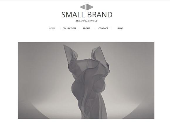ブランド会社のホームページデザイン例