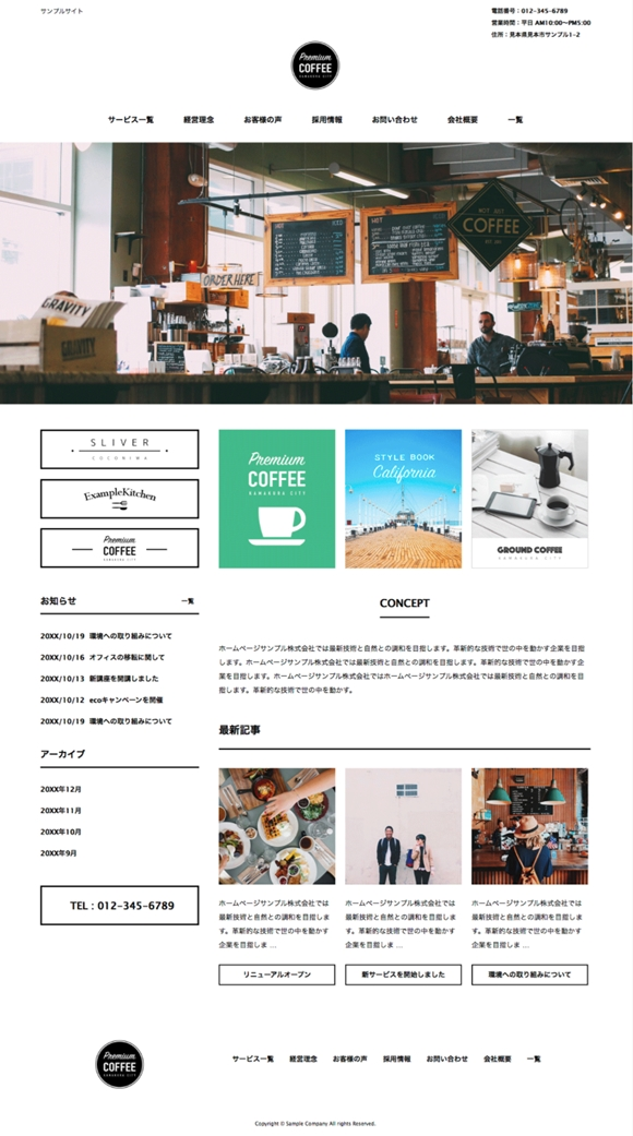 バー・パブ・クラブのホームページデザイン例2