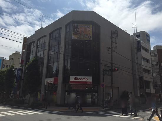 カルド藤沢店