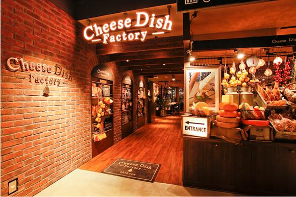 チーズディッシュファクトリー