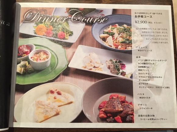 chef's Vのコース料理