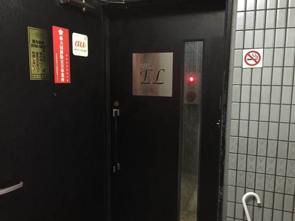 横浜のガールズバーELの入り口
