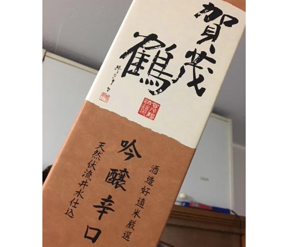 賀茂鶴の箱