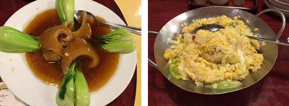福臨閣のコース料理3
