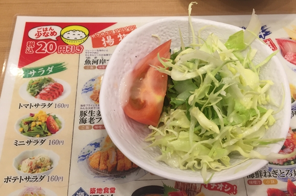 築地食堂源ちゃん横浜スカイビル店のミニサラダ