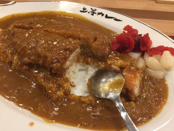 上等カレー横浜店で頼んだカツカレー2