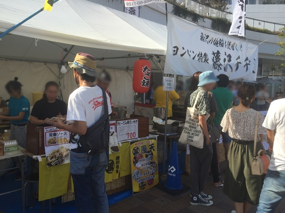 藤沢粉もんフェスティバル5