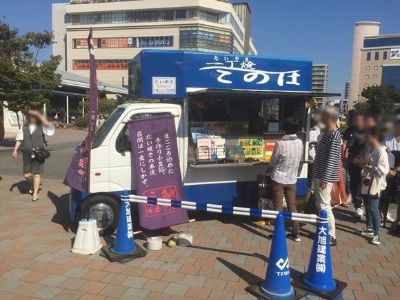 藤沢粉もんフェスティバル6