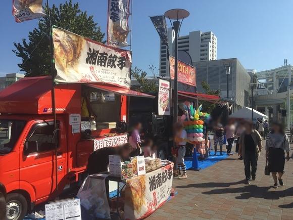 藤沢粉もんフェスティバル8
