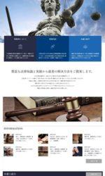 法律職の例