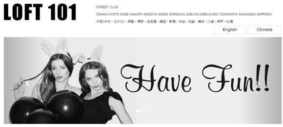 ロフト101川崎店のイメージ