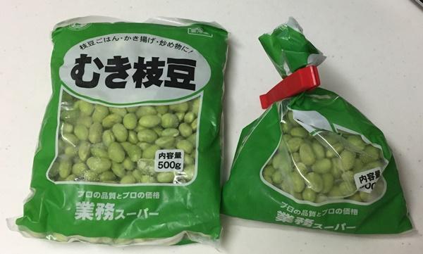 冷凍むき枝豆
