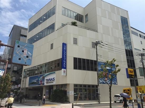 NAS藤沢店
