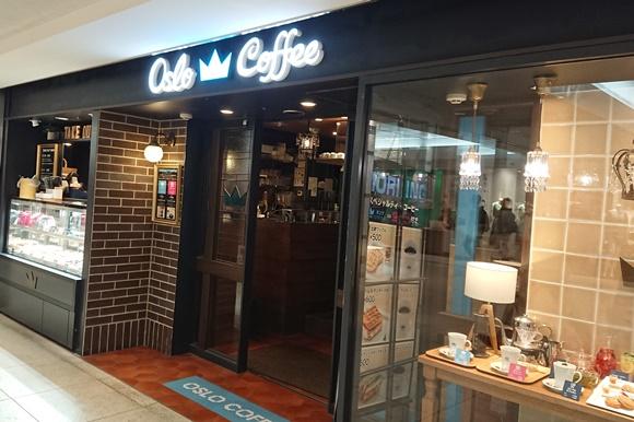 オスロコーヒー横浜店
