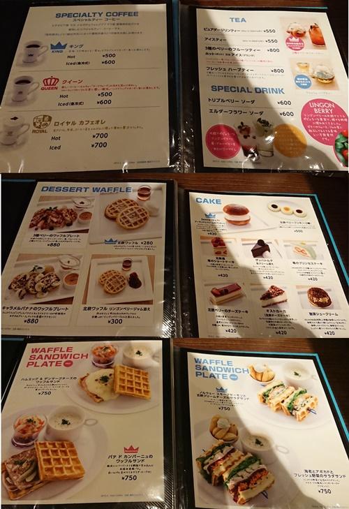 オスロコーヒー横浜店の食事メニュー