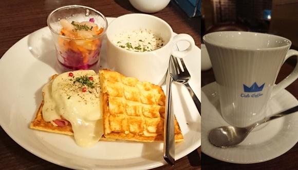 オスロコーヒー横浜店の食事
