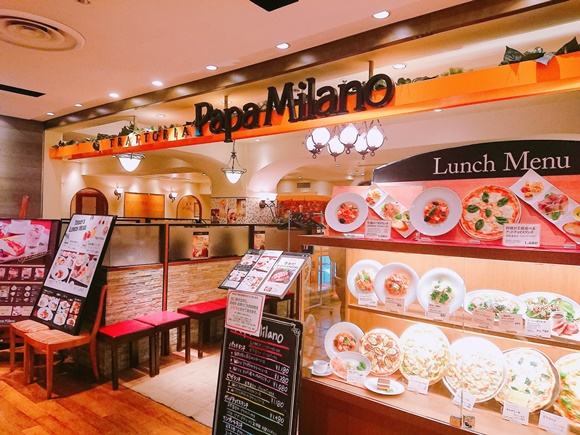 パパミラノ横浜モアーズ店