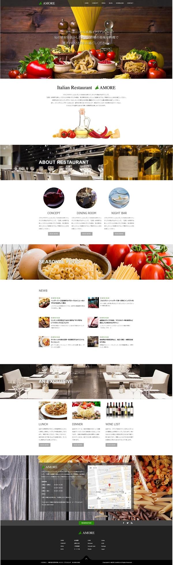 バー・パブ・クラブのホームページデザイン例4