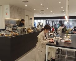 コーヒー&ロースター横浜