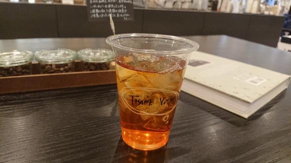コーヒー&ロースター横浜のピーチティー