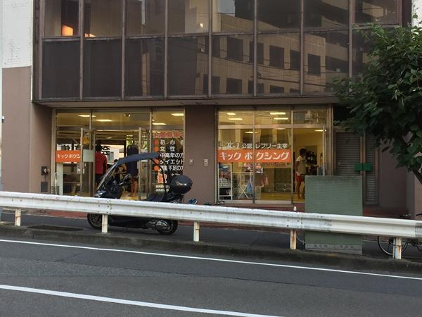 湘南格闘クラブ 藤沢ジムの外観