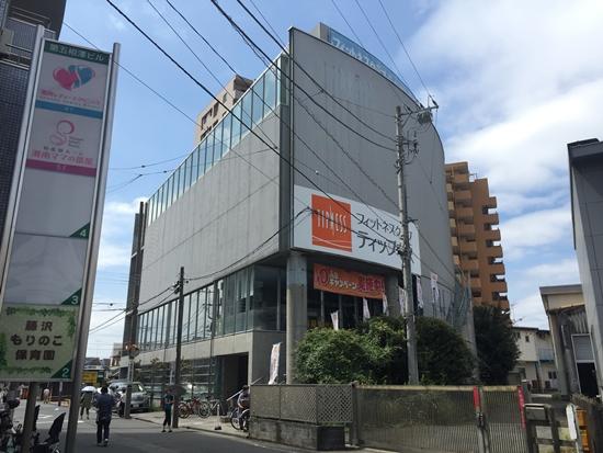 ティップネス藤沢店