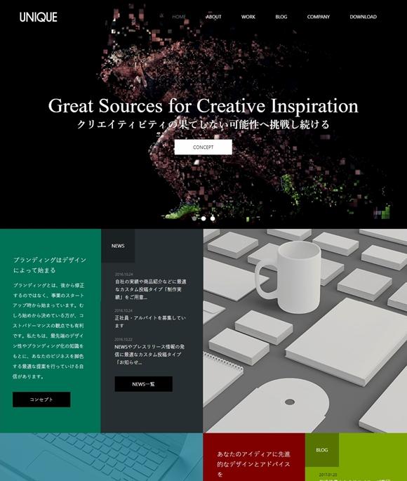 バンドのホームページデザイン例1