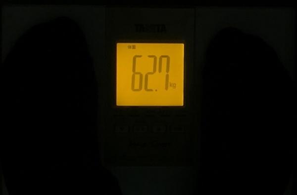 藤沢でダイエットを始めました【13週目&3ヶ月まとめ】