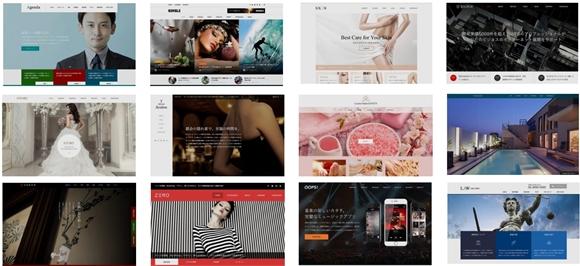 WordPressのデザイン例