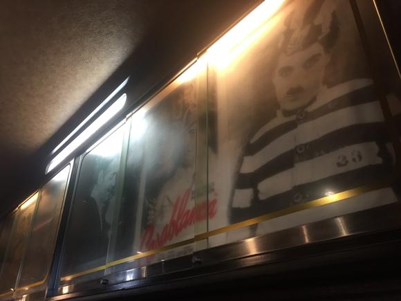 お好み焼き屋 ゆかり横浜スカイビル店の内観