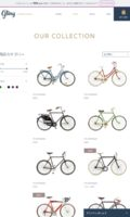 demo_bicycleshop-shop