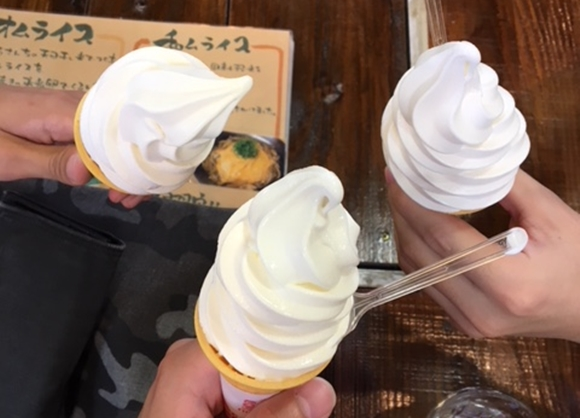 君津ソフトクリーム